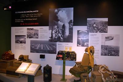 Saipan Museum