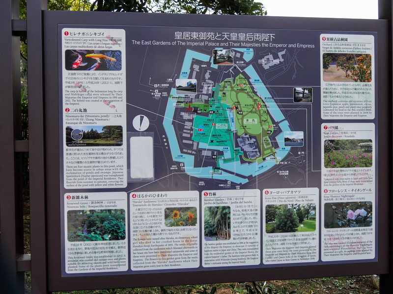 Map of East Gardens of the Imperial Palace, 2017.