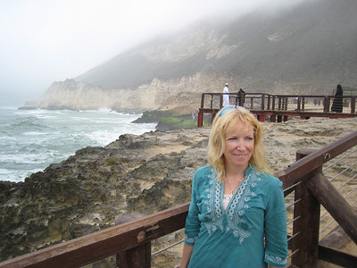 At Muqsayl on the coast near the Yemeni border.  It was a bit calmer than last year so the blowholes weren't as spectacular but still an amazing experience.