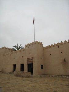 Entrance to Taqa Castle