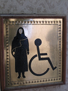 Sign for the Ladies loo