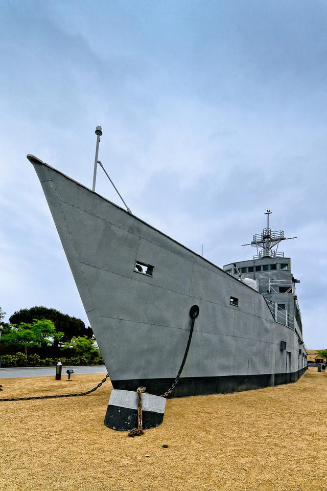 USS Recruit (TDE-1)