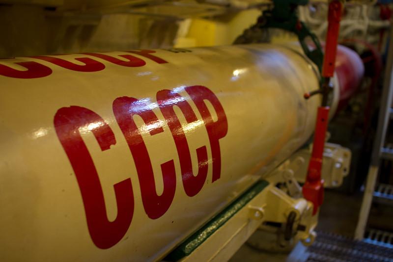 A Soviet torpedo.