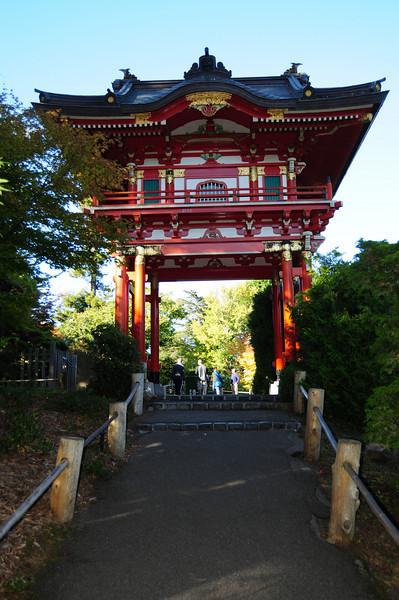 Japanese Tea Garden located in Golden Gate Park
