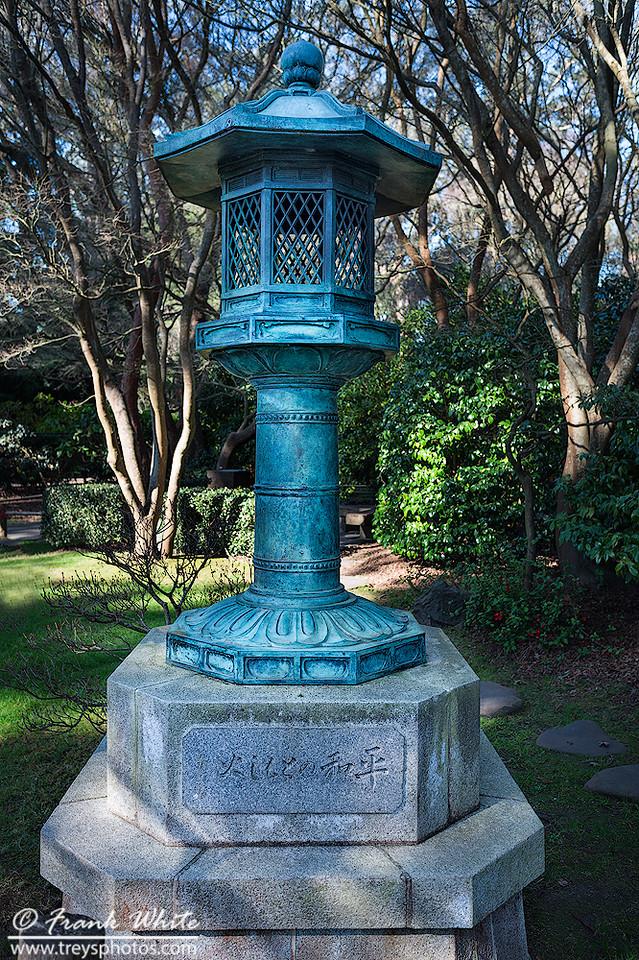 Japanese House gardens in San Francisco #3