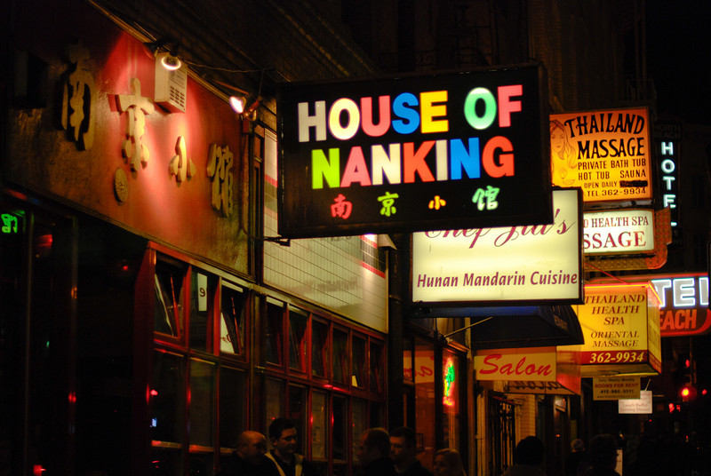 """<span id=""""title"""">Chinatown</span> Lots going on along Kearny Street. House of Nanking is delicious, by the way. As long as you don't mind sharing tables - it gets a little busy."""