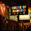 "<span id=""title"">Chinatown</span> Lots going on along Kearny Street. House of Nanking is delicious, by the way. As long as you don't mind sharing tables - it gets a little busy."