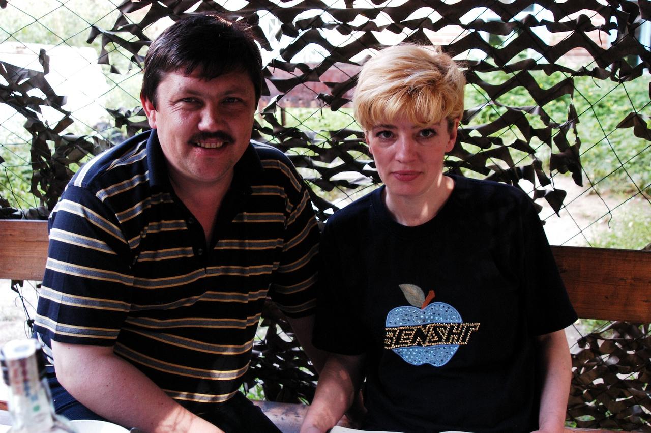 Sergey & Larrissa.