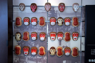 Monkey masks at the monkey museum in Beppu