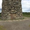 Inverness - Culloden Moor