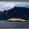 Sea mark<br /> Steigen, Nordland