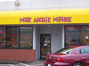 Archie McPhee.  Coolest...store...ever.