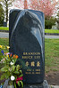 059 - Brandon Lee's Headstone - DSC_6509