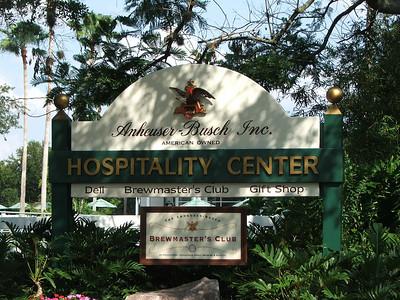 Anheuser Busch Hospitality Center