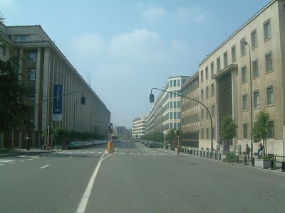 Governmental district 2