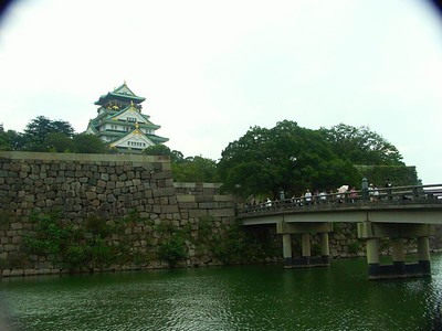 Japan (August 2004)
