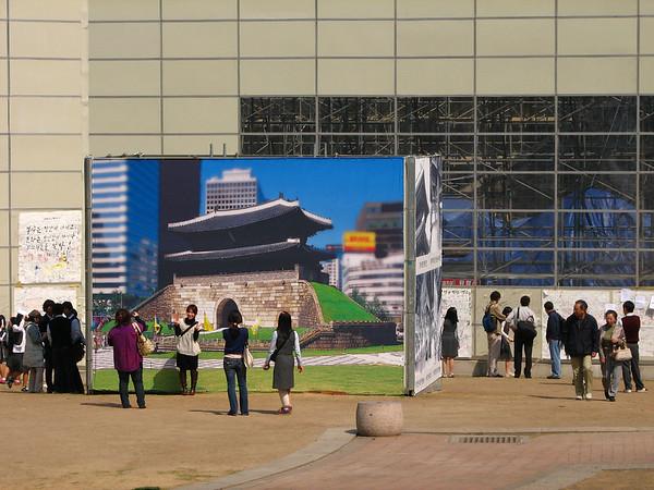 Seoul  2008