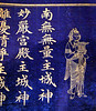 Buddhist sutras, gold on indigo paper