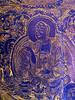 Illuminated Buddhist sutra