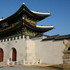 "Gyeongbokgung means ""Palace of Shining Happiness."""