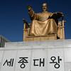 King Sejong the Great (1397-1450) invented the Korean alphabet.