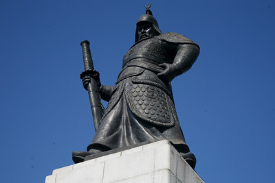 Korea: Seoul's Grand Palace