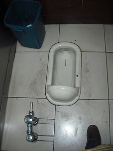 The Attache took this picture of a public toilet. Notice the flush lever on the ground. Nice.