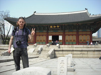 Another palace. I forget the name but there were a lot of Gs, Ys, and Ks. Notice my use of the peace sign in the photo. That's an Asian thing to do. Part of my blending in.