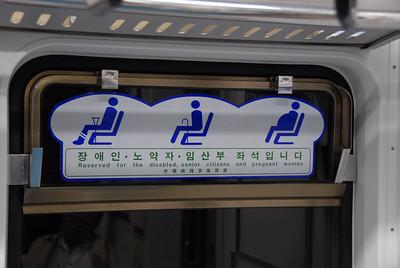 Seoul subway signage