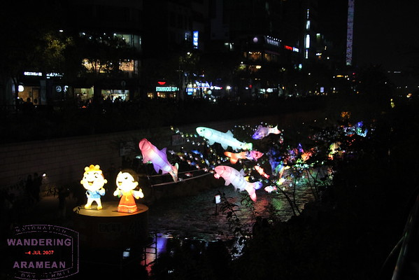 One of the many exhibits in the Seoul Lantern Festival. The reflections of the light off the water was pretty cool, too.