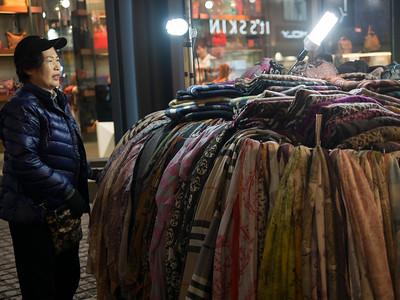 Garment Seller.