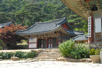 Samnangseong Castle with the Jeondeungsa Temple inside