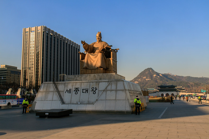 Statue of King Sejong. Downtown Seoul