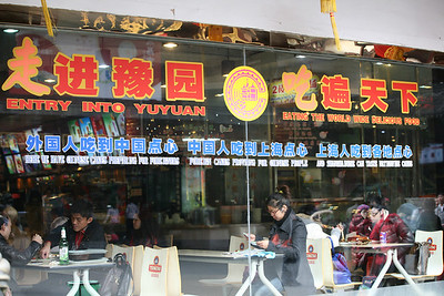 Yuyuan, Shanghai  The most well known Dim Sum place in Shanghai.