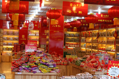 Candy Store, Shanghai