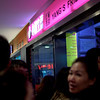 nb, the xiao yang nw moved to a new shop.. queue's still mother long though