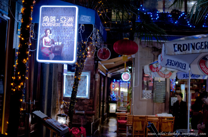 Rainy (n mother cold) Tai Kang Lu Alley 4/5 - Relac 1 corner!