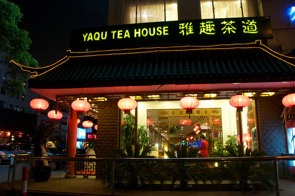 Tea house close to my hotel