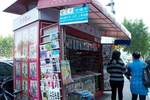 Sidewalk magazine stand