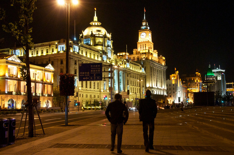 Walking along the Bund