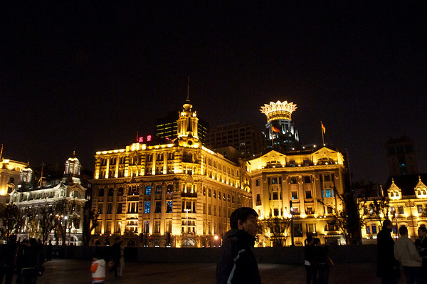 Colonial buildings on the Bund