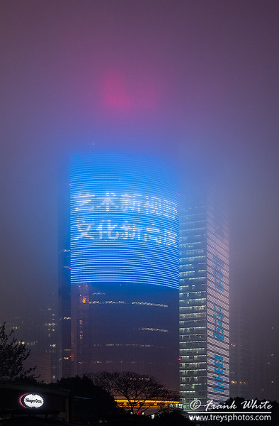 Aurora Tower in the fog