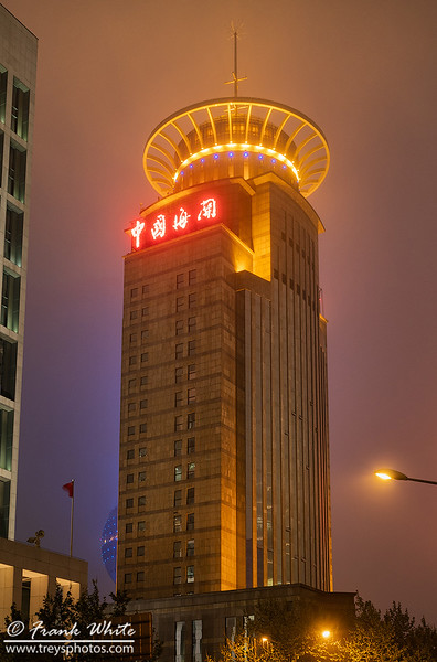 Bund Center, Shanghai