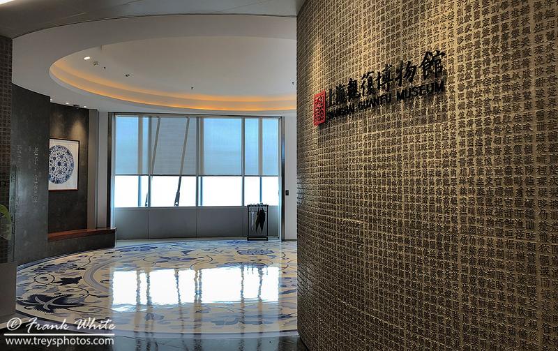 Guanfun Museum, Shanghai China