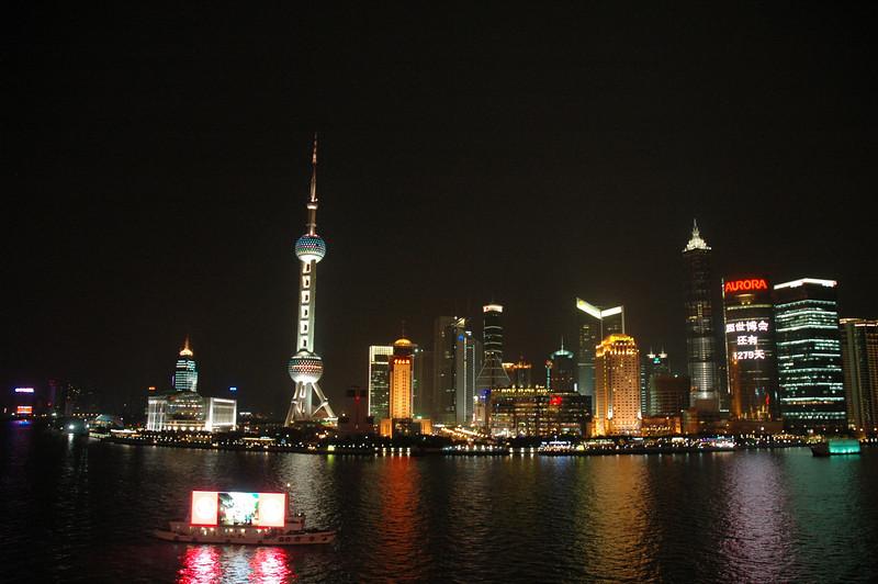 Shanghai at night, from the Bund