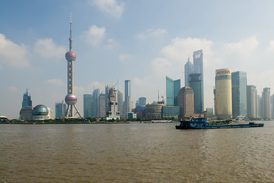 View of the Pudong bank from across the river
