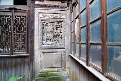 Xiaonanmen, Shanghai