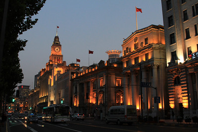 The Bund (old colonial buildings), Shanghai.