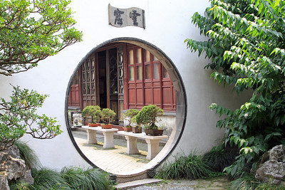 Suzhou - Master of the Nets garden.
