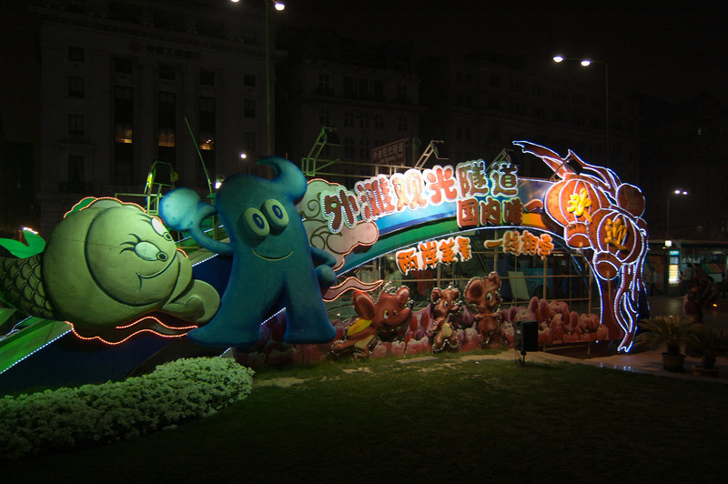 The blue toothpaste glob is Haibao, the mascot for 2010 World Expo in Shanghai